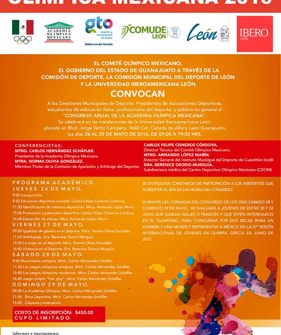 Congreso Anual de la Academia Olímpica Mexicana 2016