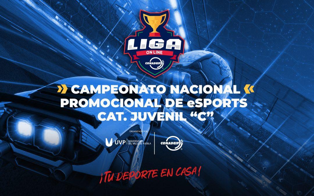 """Convocatoria al Campeonato Nacional Promocional de eSports Juvenil """"C"""""""